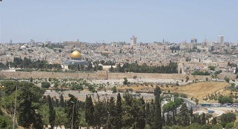 بحث الاعتراضات المقدمة ضد مصادرة اراض في القدس