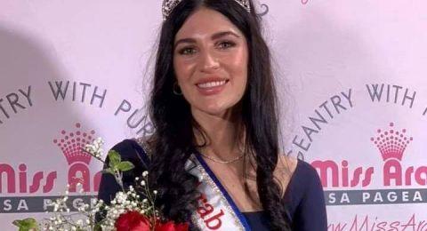 ملكة جمال العرب في أميركا.. عراقية!