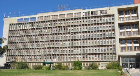 عشرات رجال القانون والاقتصاديون العاملين في وزارة الرفاه سيتلقون منحه مالية بقيمة 12 الف شيكل
