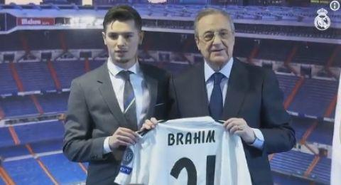 ريال مدريد يقدم لاعبه الجديد إبراهيم