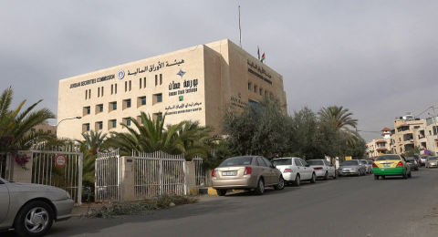 الأردن يأمل في تحقيق نمو اقتصادي بعد الإصلاح الضريبي