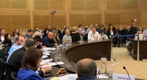 لجنة الكنيست تناقش بشكل مستعجل قانون المتدربين في المحاماة