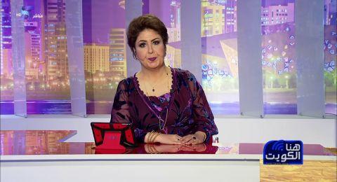 الإعلامية الكويتية فجر السعيد تجري أول لقاء مع تلفزيون إسرائيلي