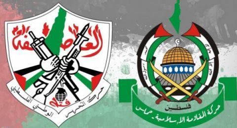 حماس تُعلّق على إصرار فتح لإحياء ذكرى الانطلاقة بغزة