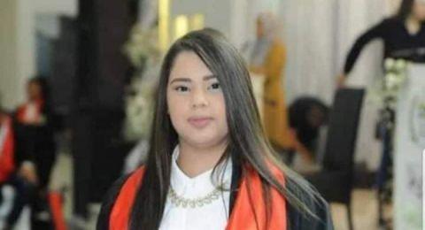 وفاة الشابة رنيم عمر مرشد ١٨ سنة من كابول