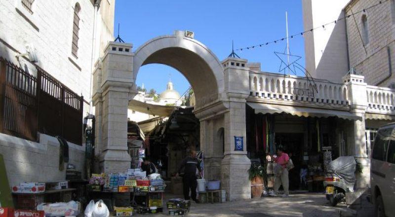 استطلاع : نصف العرب يرغبون باقامة مصلحة تجارية