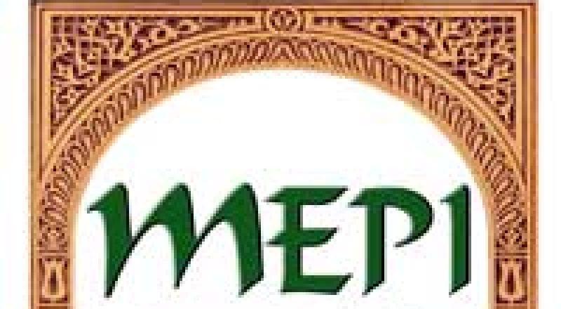 لطلاب الجامعات والكليات .. سارعوا بتقديم  الطلبات لبرنامج القيادة الشابة بالولايات المتحدة MEPI