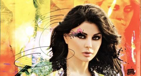 550b3ee0a استمعوا لألبوم هيفاء وهبي MJK - ملكة جمال الكون