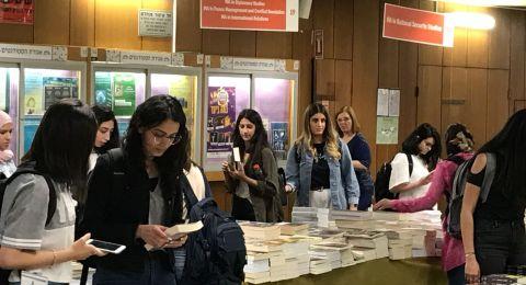 النجاح الكبير والضخم لمعرض الكتاب المقام في جامعة حيفا - والمستمر حتى 10.05.2018