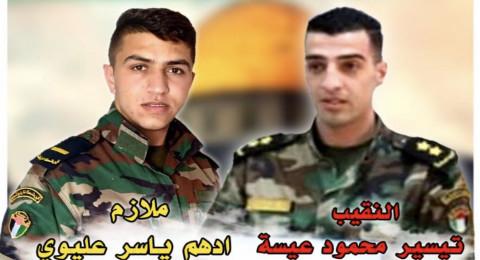 3 شهداء في جنين .. وإعلان الإضراب العام في المحافظة