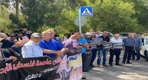 الطيبي يتحدث: القدس: المئات يتظاهرون في الشيخ جراح ضد مخططات التهجير