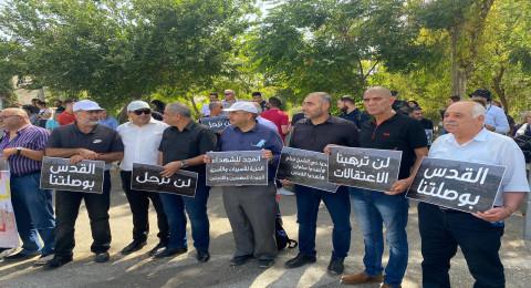 القدس: المئات يتظاهرون في الشيخ جراح ضد مخططات التهجير