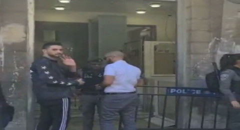 القدس: محمد الكرد يسلم نفسه بعد اعتقال شقيقته منى ووالدهما يدعو للتظاهر
