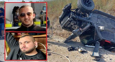 كفرقرع: حادث طرق بالغ ومصرع أحمد ومؤنس ابو فنة