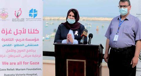 الإعلان عن وصول شحنة الادوية من مؤسسة مريم الى غزة في مؤتمر صحفي في فندق الروتس