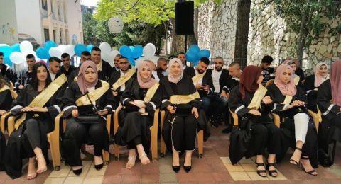 ثانوية طلعة عارة - سالم تحتفل بتخريج الفوج الـعشرين من طلابها