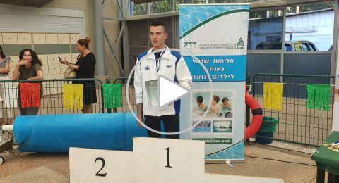 انجاز مشرف: يوسف نواطحة يحقق المرتبة الأولى في السباحة الحرة لذوي الاحتياجات الخاصة