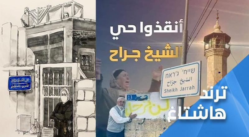 مختصون: وسائل التواصل الاجتماعي حضرت بقوة في التضامن مع القدس وغزة