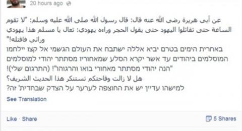بعد الهجمة عليه، المحامي علاء الدين :  افضل مخالفة النهج العام على مهادنة المؤسسة الصهيونية