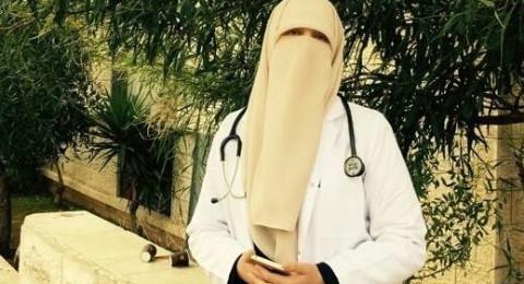 طبيبة سعت للّحاق بخطيبها فوجدت نفسها في الزنزانة