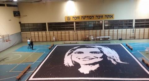 تحت رعاية بلدية الناصرة ورئيسها علي سلام هاني خوري وطاقمه يحققان مشروع بصمة
