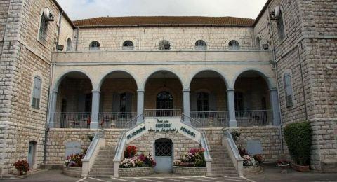 الناصرة: إدخال العشرات من طلاب المار يوسف إلى الحجر الصحي!