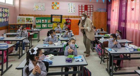 بدء العام الدراسي الجديد في الضفة الغربية بعد انقطاع 6 أشهر بسبب جائحة كورونا