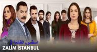 اسطنبول الظالمة مترجم - الحلقة 14