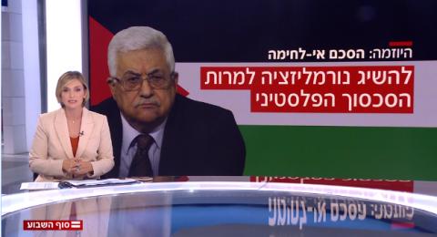 مبادرة إسرائيلية لإنهاء النزاع مع دول الخليج ..!!!