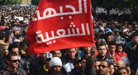 الجبهة الشعبية تدين العملية العسكرية التركية في سورية