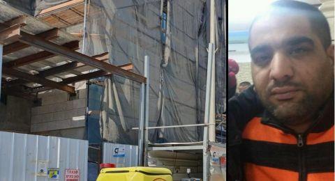 ضحية حادث العمل في رعنانا - بلال عرقاوي من الناصرة