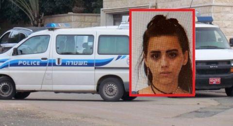 الشرطة: العثور على الشابة شهد أسدي من نتسيرت عيليت