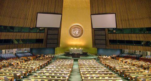 الأمم المتحدة تعلن تدابير تقشفية لمواجهة