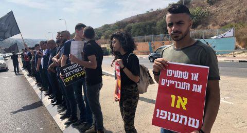 أمّ الفحم: تظاهرة ضد العنف والجريمة