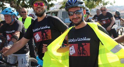 امّ الفحم: مسيرة دراجات هوائية ضد العنف!