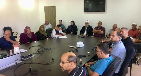 عرعرة - عارة: مظاهرة وأضراب عقب جريمة القتل