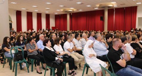 الناصرة: أمسية وفاء ومحبة وصلاة لذكرى المربي الفاضل بشارة رزق