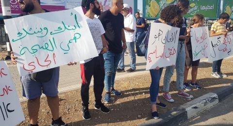الناصرة: تظاهرة منددة بالعنف بمشاركة العشرات