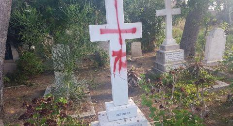 اعتداء على المقبرة البريطانية في حيفا