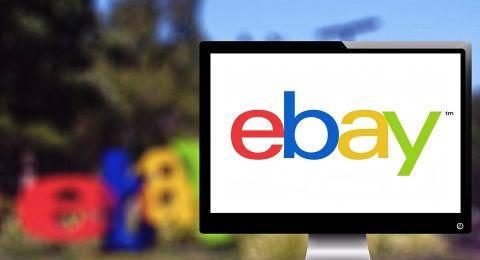 شركة ebay  تبدأ بمنح قروض للمصالح الصغيرة في إسرائيل