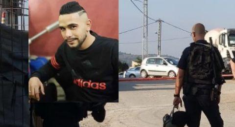 عارة: مصرع الشاب محمد سعيد حمدان بعد تعرضه لاطلاق نار