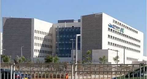 شكوى: مستشفى