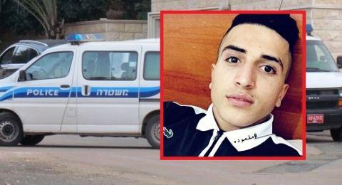 الشرطة تطلب مساعدة الجمهور في العثور على الشاب شفيق ابو فنار