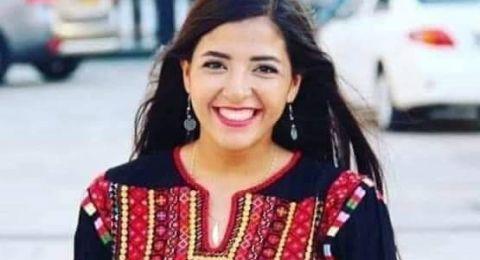 القدس: وفاة طالبة جامعية في بير زيت والصحة الفلسطينية توضح أسباب وفاتها
