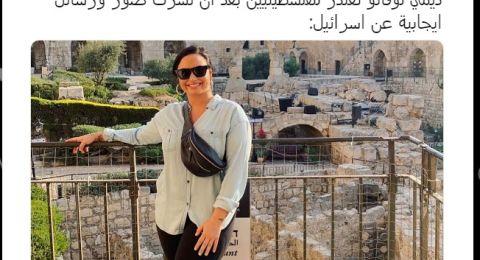 فنانة عالمية بعد زيارتها لإسرائيل: آسفة... لم أكن أعلم