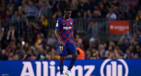 ما العقوبة التي تنتظر نجم برشلونة بعد