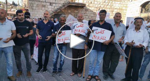 عارة: تظاهرة حاشدة ضد العنف والجريمة