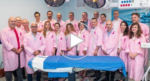 على شرف شهر سرطان الثدي: أطباء وطبيبات بالزيّ الوردي
