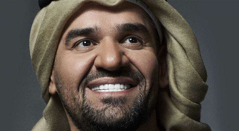 حسين الجسمي سفيراً!