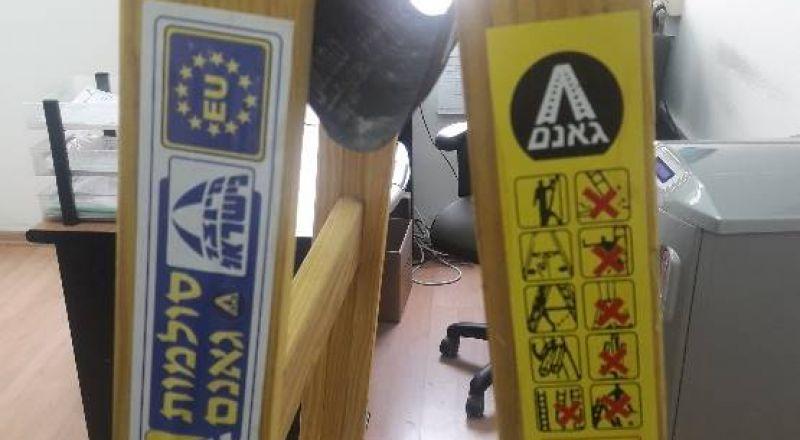 مفوّض المواصفات في وزارة الاقتصاد والصناعة يحذّر الجمهور من استخدام سلالم غانم الخشبيّة ذات الخمس درجات